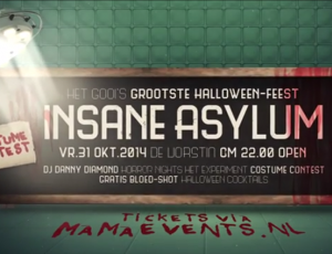 Insane Alysum – Trailer